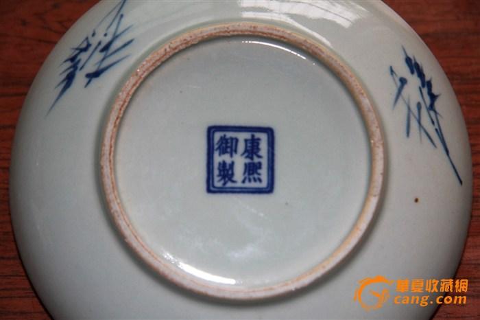 瓷器 陶瓷 700_466图片