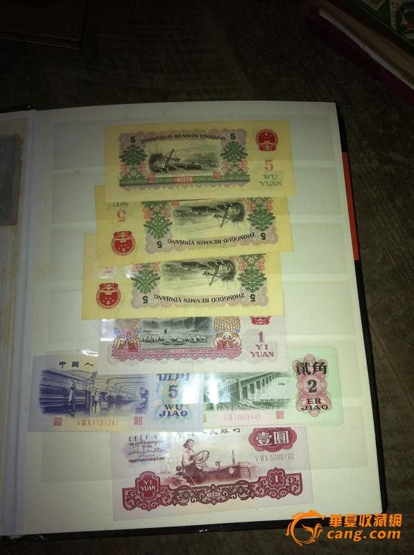 怎么用红纸包钱 图解
