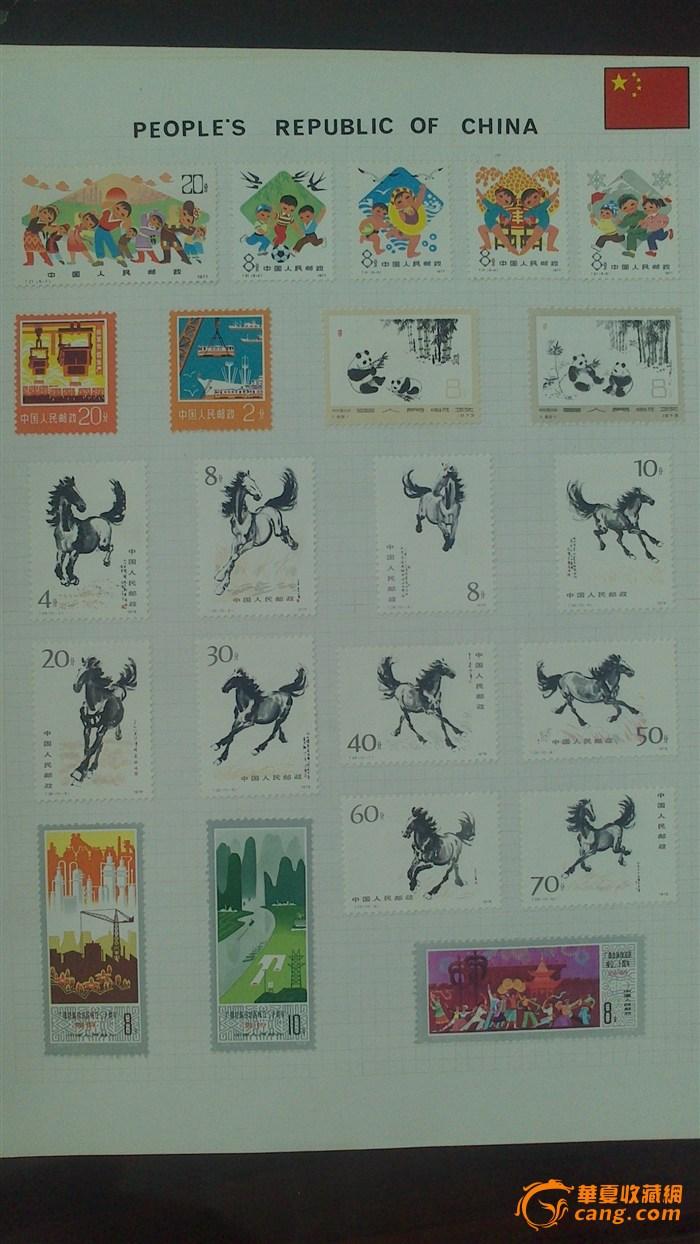 少先队建队节手绘邮票