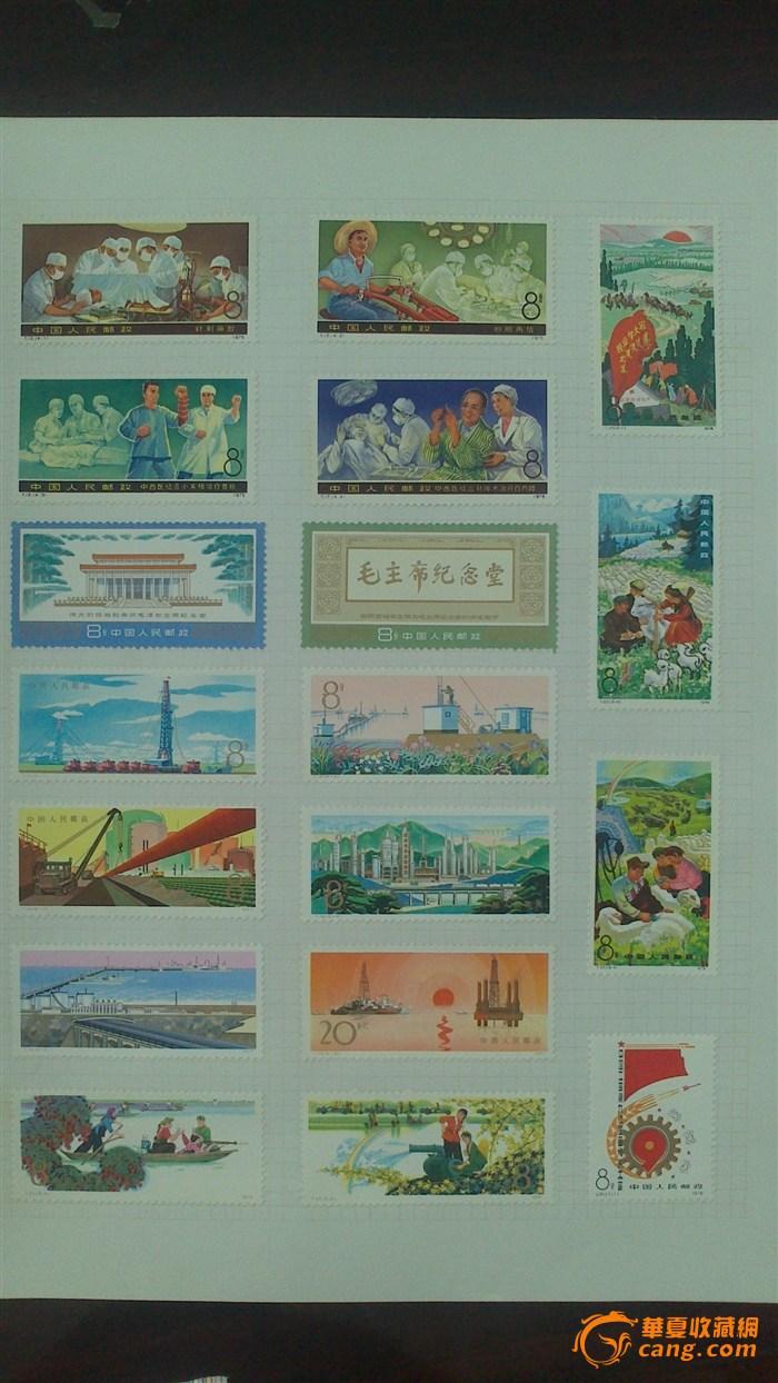 四品八德手绘邮票