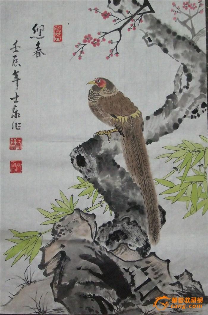 童国画动物熊猫