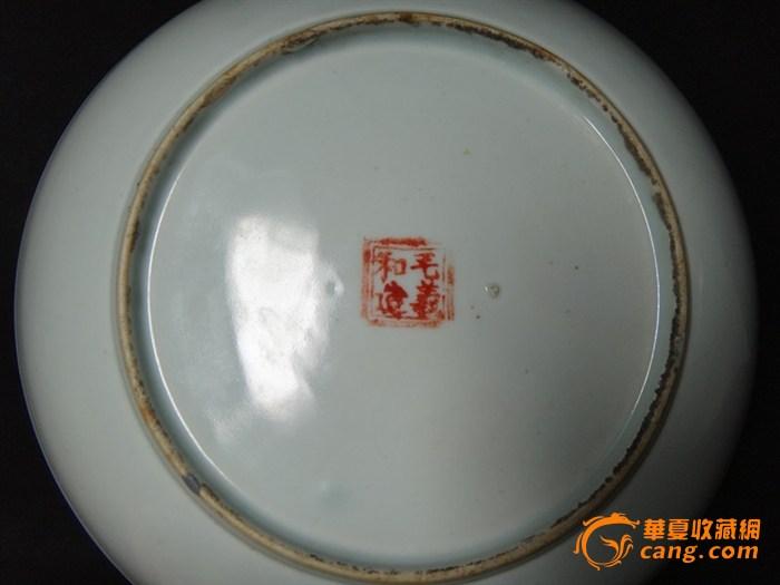 民国早期 毛义和花鸟诗文盘,来自藏友lygflx-陶瓷