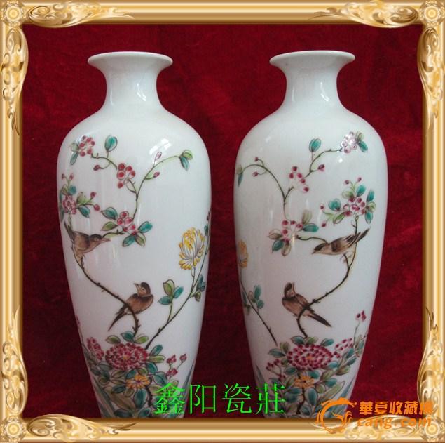 文革瓷器手绘粉彩