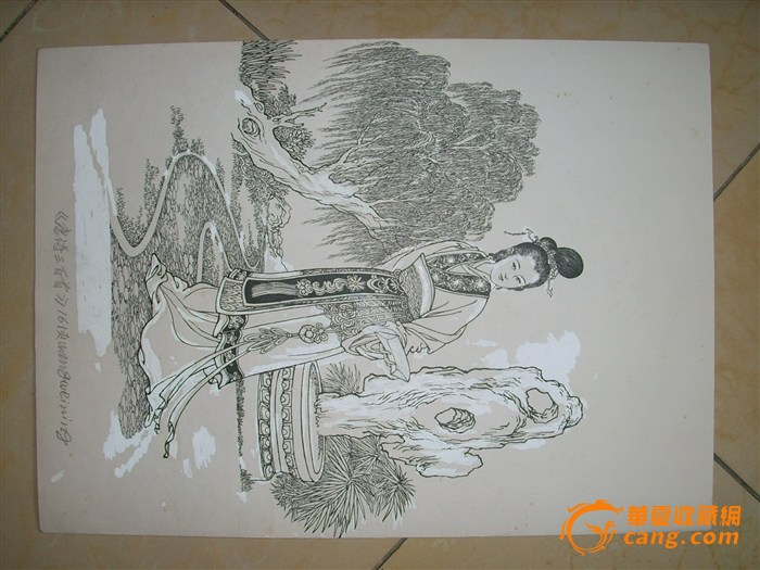 二年级手绘连环画春夏秋冬全