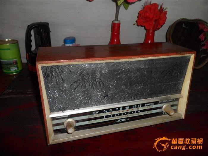 红梅收音机