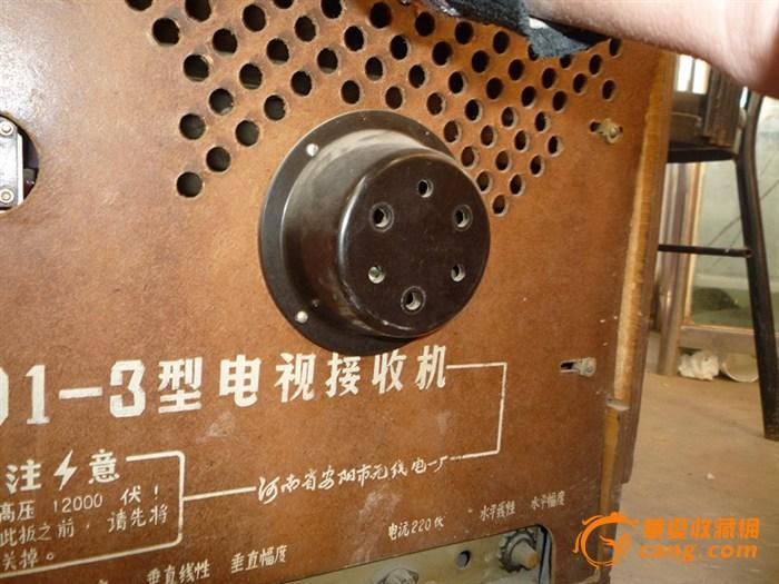 风雷电子管黑白电视机