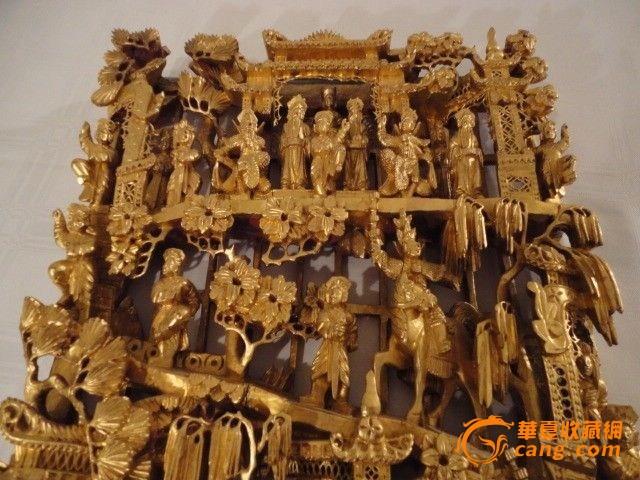 收藏级潮州金漆木雕板