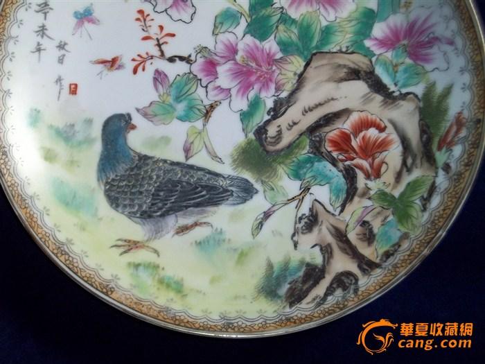 香港回归有关的盘子:紫荆花与和平鸽(手绘)