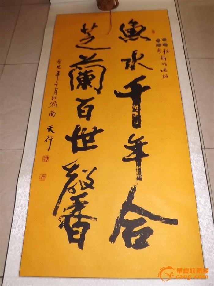 大熊猫吃竹子简笔画大图>>简笔画熊猫吃竹子图>>竹子