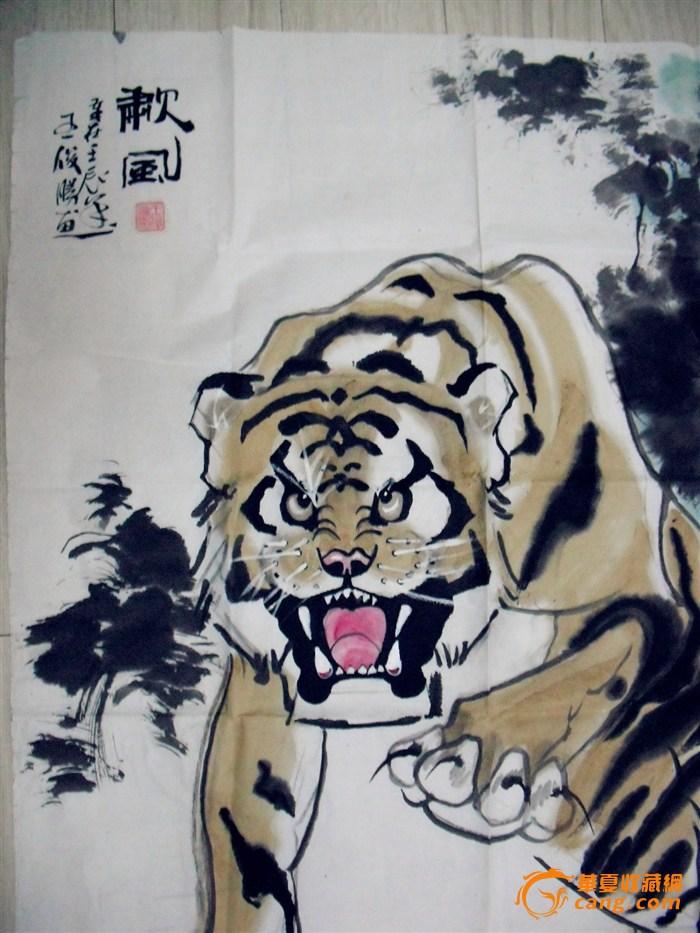 猛虎上山图(十龄童画虎)