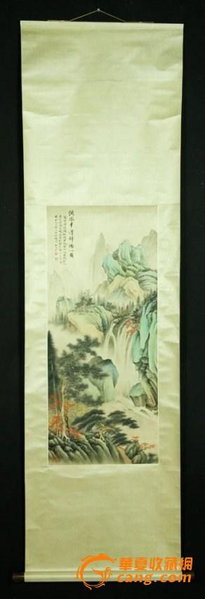 吴湖帆字画