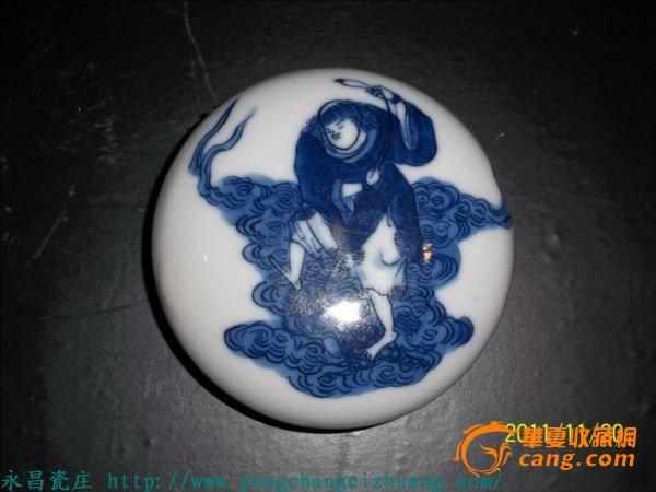 水粉手绘青花茶具