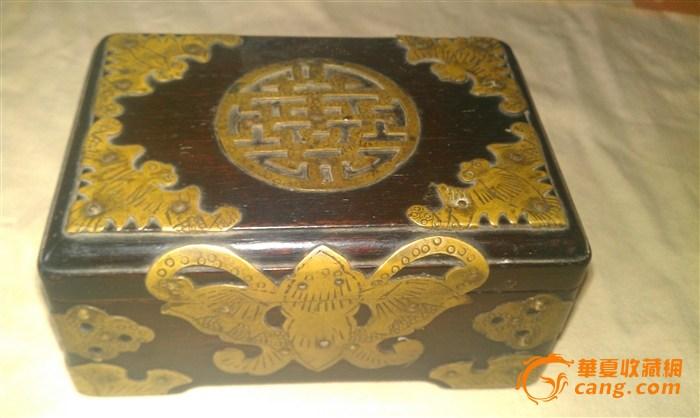 珠宝盒子简笔画