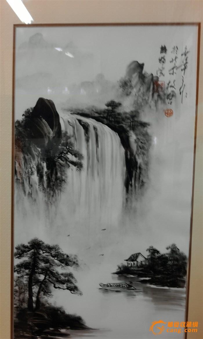 故宫 苍鸿先生 手掌画 山水画作品