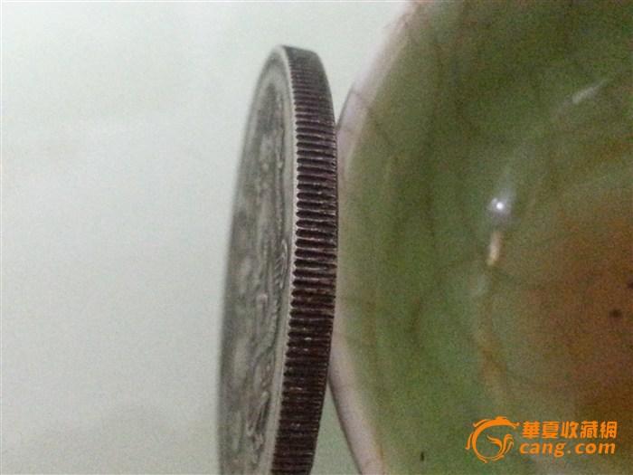 袁世凯/袁世凯皇帝装丙辰纪念币,是真的,多少钱可以买入。
