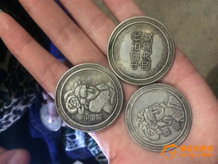 古代四大美女钱币 图2