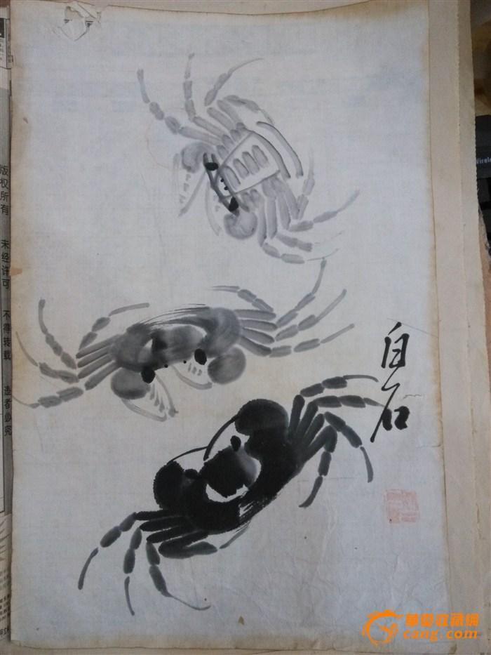 齐白石虾蟹画-图1图片