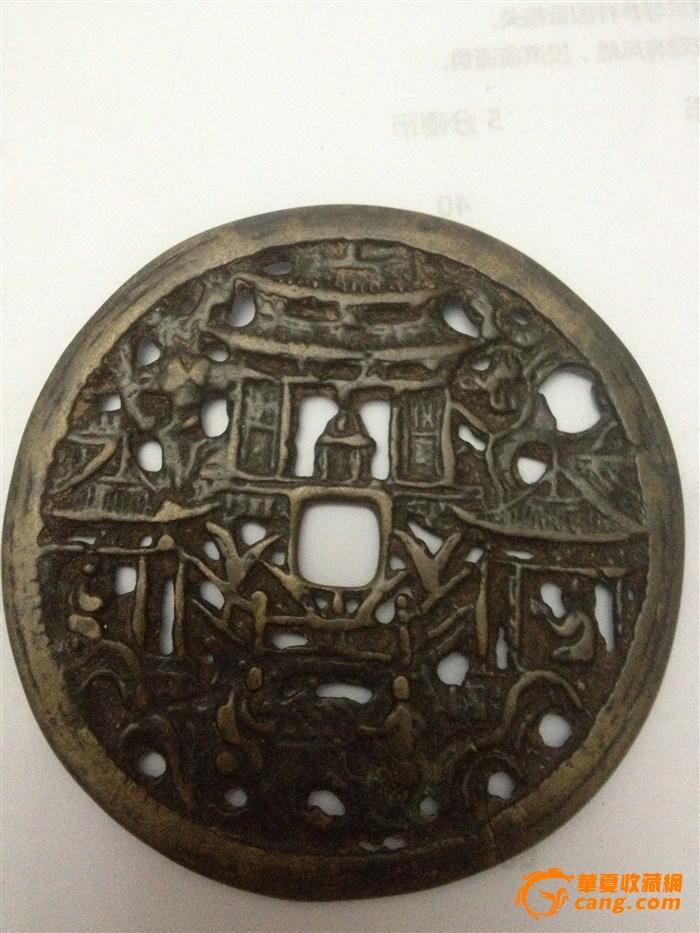 古代花钱-图1图片