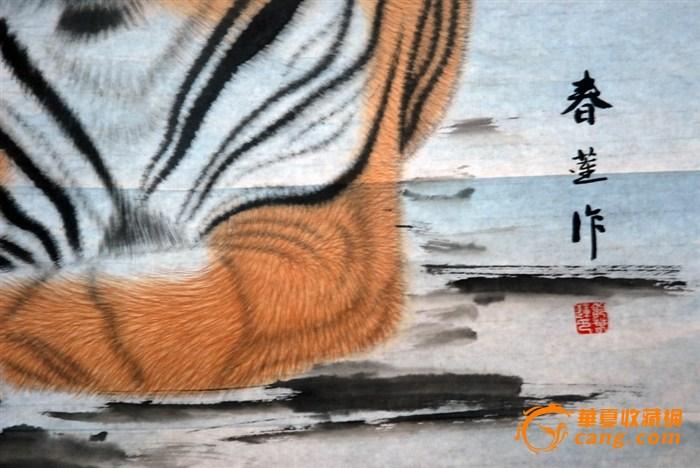 郭春莲 工笔画虎 郭春莲 工笔画虎鉴定 来自藏