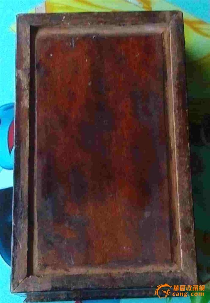 金丝楠木小盒