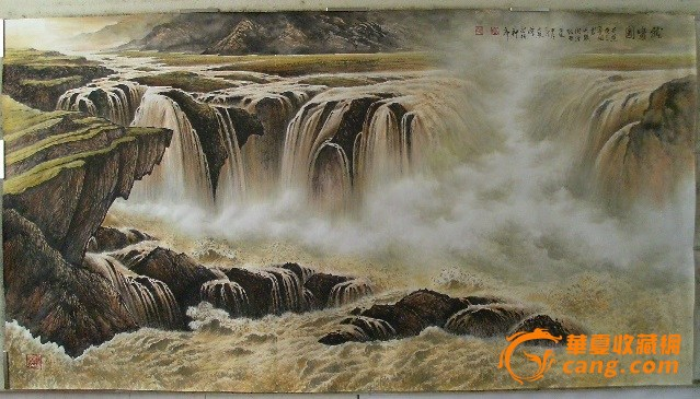 壁纸 风景 国画 旅游 瀑布 山水 桌面 639_365