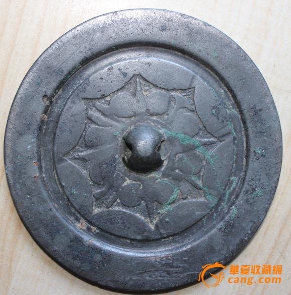 汉代博局纹小铜镜