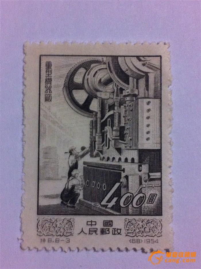 中国人民邮政