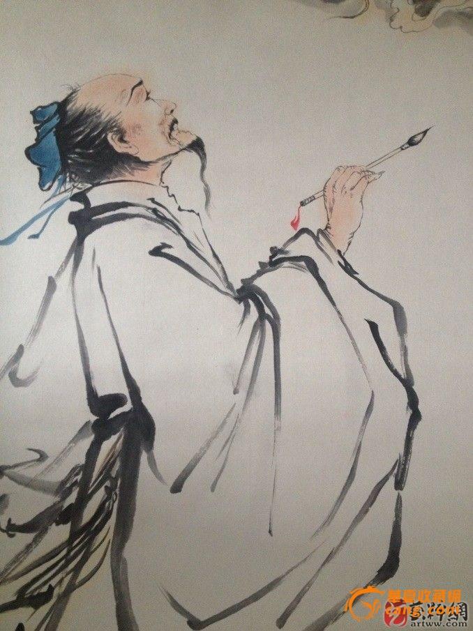 刘凌沧写意人物画,请1807老师看看