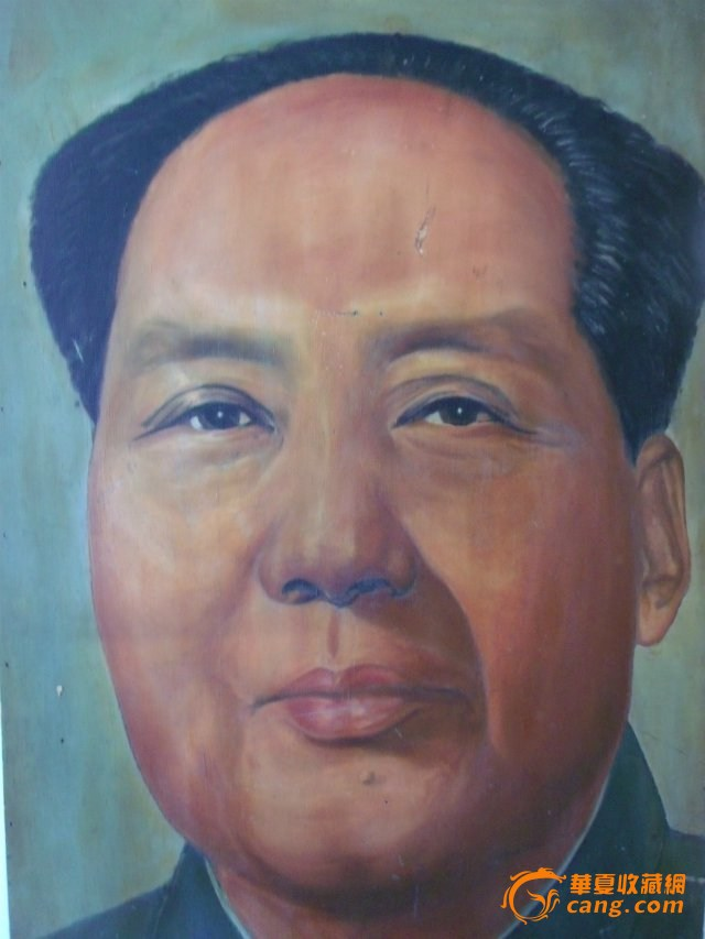 文革巨幅毛主席油画肖像