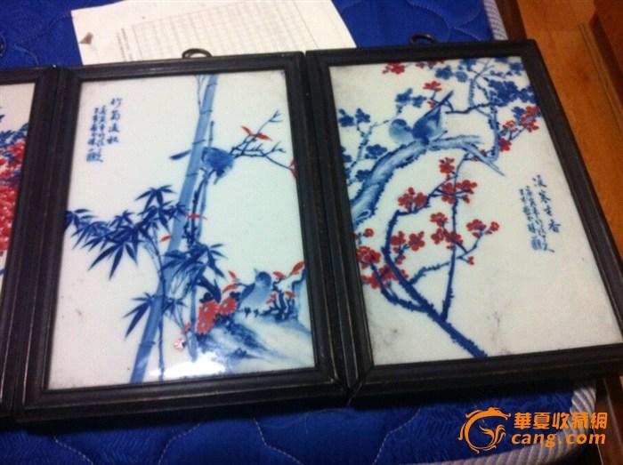近代瓷板画大师王步春夏秋冬瓷板画四条屏