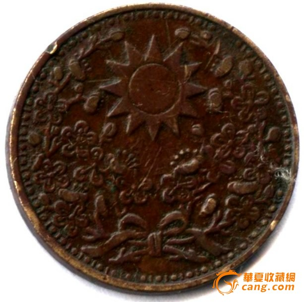 东三省中华民国十八年一分