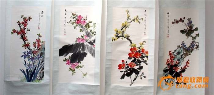 民国?春夏秋冬四幅水彩画图片