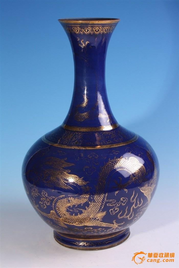 好瓷清道光官窑霁蓝釉描金龙凤赏瓶