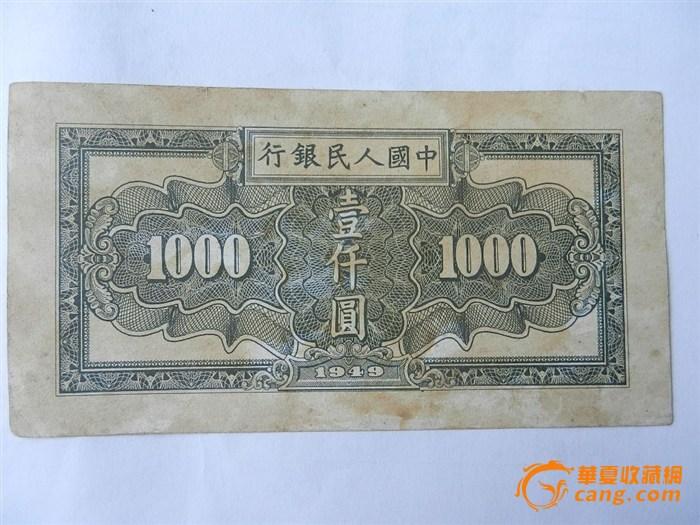 一套币(1000元秋收币)