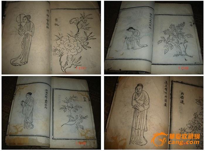 红学珍品古籍善本清道光壬辰本红楼梦图共百二十余幅木刻版画
