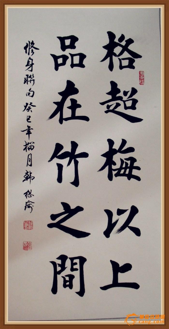 包老包手绘! 朱国波 名家款-水墨山水画!