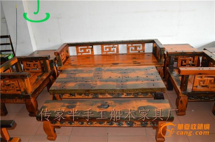 传家家具厂 几百年老船料 船木万字格镇宅沙发