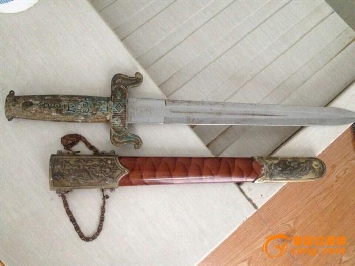中正剑_中正剑
