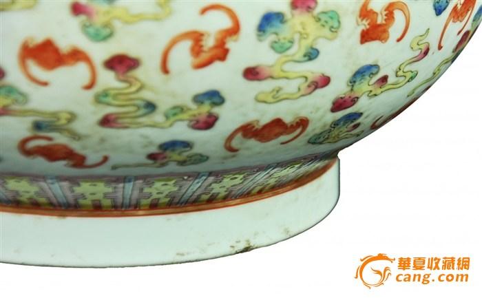 大清光绪年制梵红龙文天球瓶瓷器图片_古玩古董古瓷器大清光绪年制釉里红双龙纹描