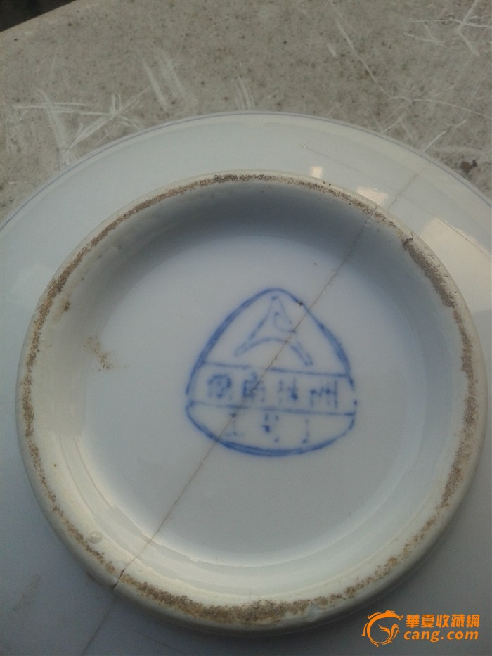 青花手绘瓷碗