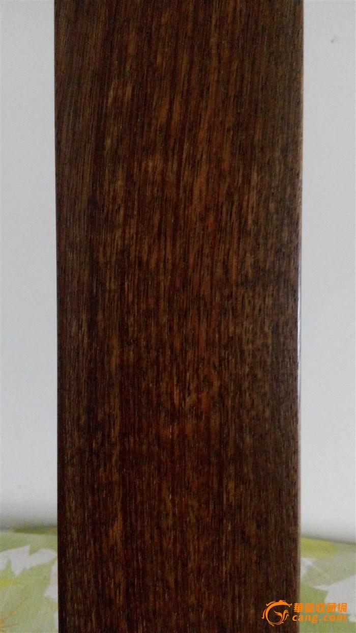 纹理花纹  .有懂行的帮忙看看到底是什么木料的谢谢