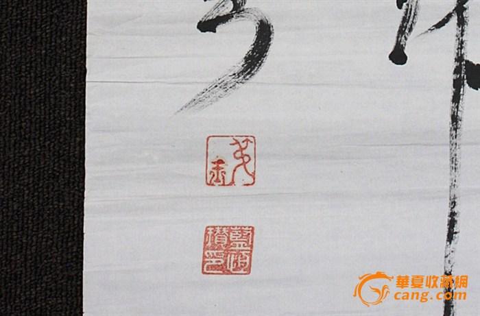 二手��b>i�h����_即墨书画文化艺术----清末秀才先贤蓝恒瓒的书贴