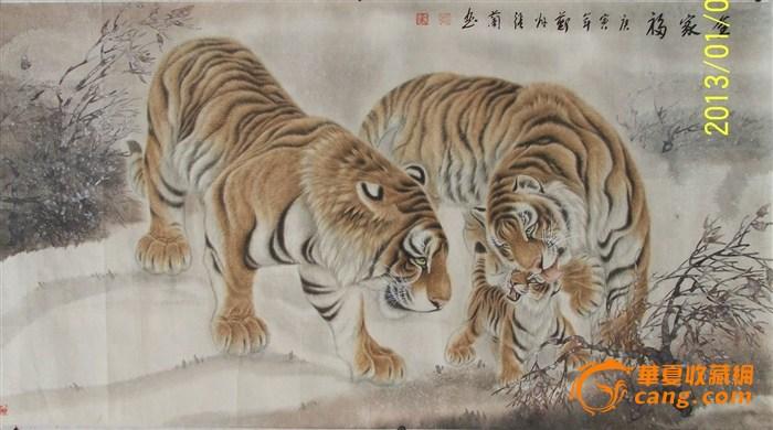 张兰国画三虎图