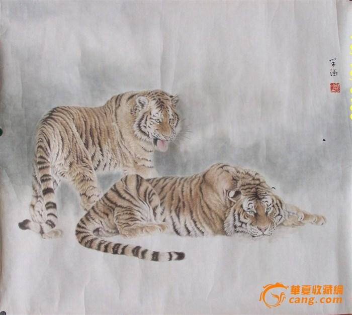 杨学得国画双虎图 冯大中的老师 好字画