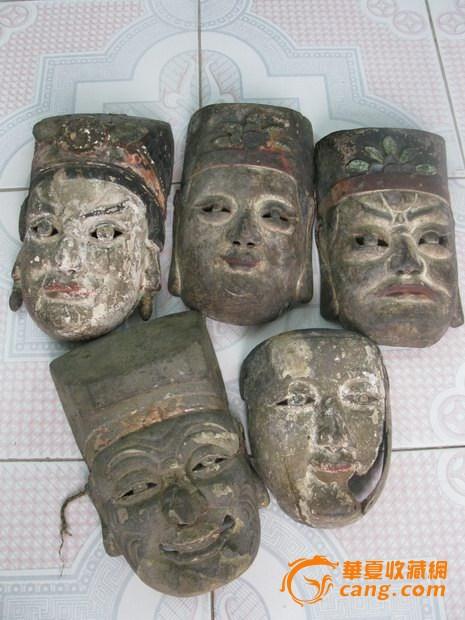 清代瑶家面具一套