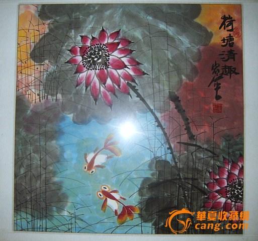 教授,国家一级美术师,新加坡艺术院顾问,香港中华民族友好协会书画