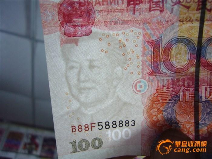 错版人民币100元,水印上移.
