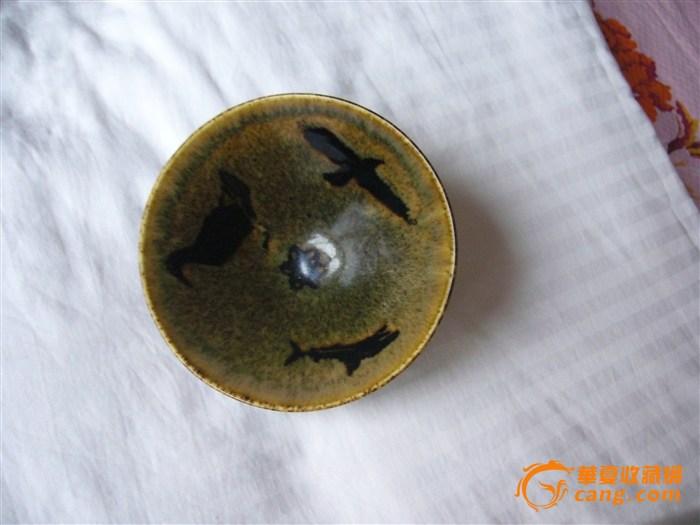 宋代吉州窑黑釉剪纸动物贴花盏