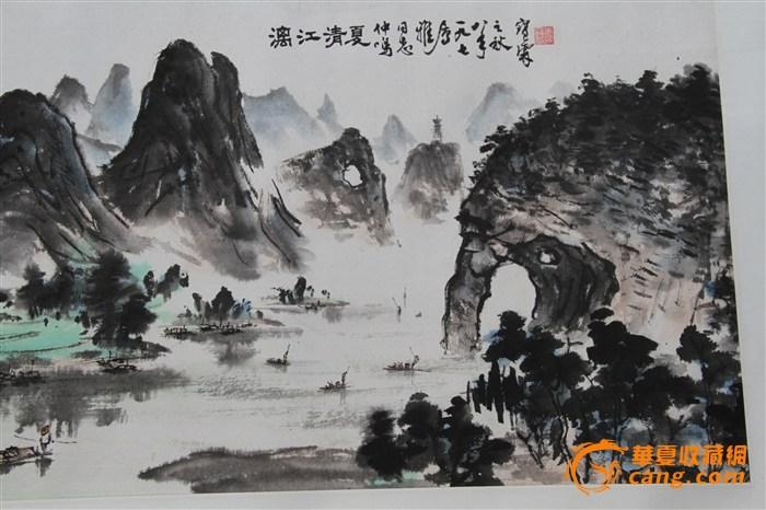 麦宝霖的桂林山水画 好字画