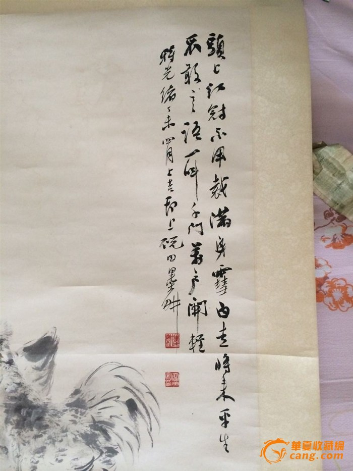 1910年任上海书画研究会庶务协董,其画在海上擅胜一时.图片